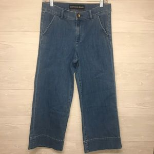 Vintage Styled Wide Leg Express Jeans